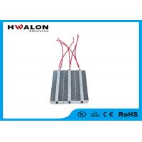 Buy cheap 90 - 255 C Ceramic Air Heater PTC Heating Element Resistor For Air Conditioner from wholesalers