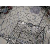 Wholesale River Bank Protection Galvanized Gabion Wire Baskets High Tensile Strength from china suppliers