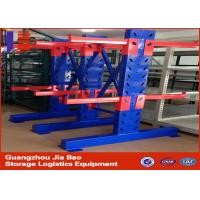 Wholesale Blue Double Side Long Pallet Cantilever Storage Racks / Metal Shelving Units from china suppliers
