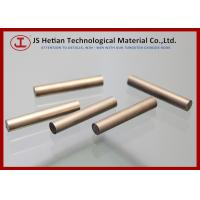 Quality Low thermal expansion Tungsten Alloy Bar with 93% W content , Hardness 26 - 30 HRC for sale