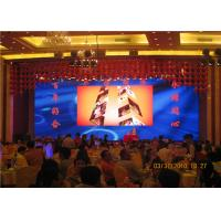 Wholesale 10mm Full Color HD Slim LED Curtain Screen Stage LED display For Stage Background from china suppliers