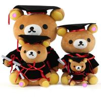Wholesale Doctor Graduation Plush Teddy Bear For Graduation Celebration 30cm from china suppliers