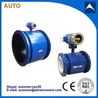 Wholesale Electromagnetic Flow Meter for Effluent Treatment Plants With Reasonable price from china suppliers