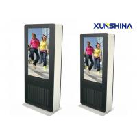 "Wholesale Full HD 1080P 47"" Floor Standing Outdoor Digital Signage With IP55 Waterproof from china suppliers"