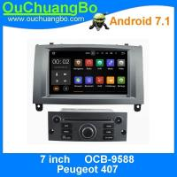 Wholesale Ouchuangbo car audio 7 inch digital screen Peugeot 407 with gps navigation dual zone digital television (Optional) from china suppliers