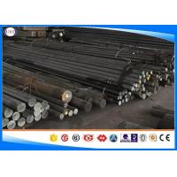 Wholesale 15NiCr13 Hot Rolled Bar , Diameter 10-350 Mm Carbon Steel Round Bar from china suppliers
