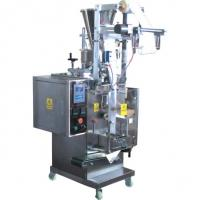 NMB hot sale meal material packing machine