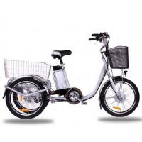 Wholesale Aluminum Alloy Frame Adult Size Tricycle 250W Electric Powered Tricycle from china suppliers