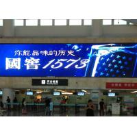 Wholesale Full Color Large P5 Rgb Led Screen Board For Halls / Station , High Resolution from china suppliers