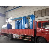 Wholesale TY 500-99.9%  PSA Nitrogen Generator whole system for  chemcial industry usage from china suppliers