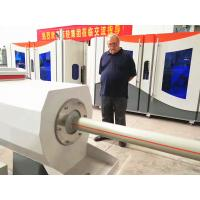 Wholesale Faygo PP PE Plastic Pipes Making Extruder Machine Produciton line from china suppliers