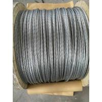 Wholesale 1* 7 1*19 Galvanized Steel Guy Wire Cable Reducing Distortion And Construction Weight from china suppliers