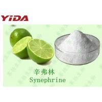 CAS 5985 28 4 Synephrine HCL Powder Crystalline Powder Consolidate Connective Tissue