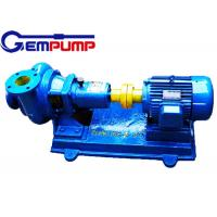 Wholesale Double end mechanical seal pump , Electric Sewage Pump 14~1000m³/h from china suppliers