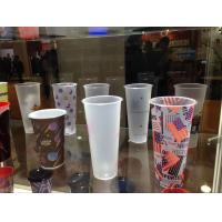 Wholesale 17oz 500ml Custom Printed Disposable Cups , PP Plastic Cup With Dome Lid from china suppliers