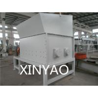 Wholesale PET Bottle Bale Breaker Machine from china suppliers