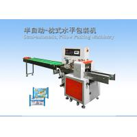 China Semi Automatic Baby Nipple Packing Machine stainless steel 304 flow packaging machine on sale
