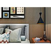 Wholesale Brown Contemporary Solid Color Wallpaper For Walls Decoration Korean Style from china suppliers