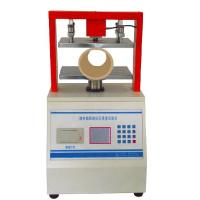 Wholesale Precise Paper Coefficient of Friction Tester Static and Dynamic Friction from china suppliers