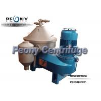 Quality Automatic Part Discharging 2 Phase Dairy / Milk Clarifying Disc Separator - Centrifuge For Clarifying Milk for sale