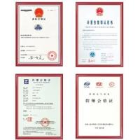 Hontai Machinery and equipment (HK) Co. ltd Certifications