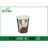 Wholesale Custom Disposable Single Wall Coffee Cup Flat Cover For Hot Drink from china suppliers