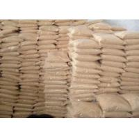 Wholesale BRC Certificate Dehydrated Onion Powder from china suppliers
