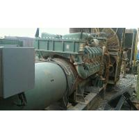 Wholesale 2005  5000 hours 380V Used generators KATO CATERPILLAR Benz Germany generators from china suppliers