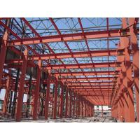 Wholesale PEB-Industrial Steel Buildings Fabrication By Kinds Of Shape Steel from china suppliers