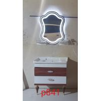 Wholesale Modern Floor Mounted PVC Bathroom Cabinet With Painting LED sense Mirror from china suppliers