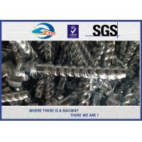 Wholesale GB standard Hot-Dip Galvanized Spiral Spikes with 35# Steel for railroad fastening from china suppliers