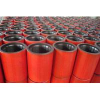 Wholesale API 5CT Tubing Coupling from china suppliers