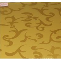 Buy cheap 3~8mm Patterned Glass/Pattern Glass Used for Window, Furniture, from wholesalers