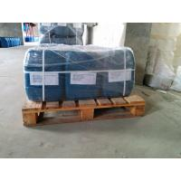 Buy cheap Professional Water Repellent Agent C8 Organic Fluorine Resin For Textile from wholesalers