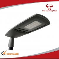 Buy cheap Universal Used Aluminium 100W LED Street Light Housing NEW IP66 with 1000Hr Salty Spay Test with adjustable bracket from wholesalers