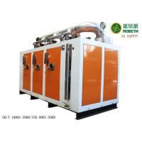 Wholesale 300KG Oil Fired Mobile Steam Generator , Vertical High Efficiency Oil Boiler from china suppliers