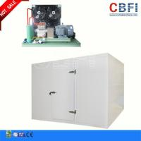 Wholesale Adjustable Temperature Commercial Blast Freezer , Blast Chiller Freezer For Grain / Corp Storage from china suppliers