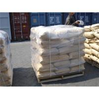 Wholesale Gelatin (80-280Bloom) (GPEG10-088) from china suppliers