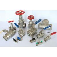 Wholesale Polished Chrome Lock shield Radiator Valves, Hard Seal Metal Valve 1.0 / 1.6 MPa from china suppliers