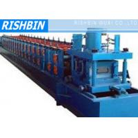 Wholesale 15 m / min Forming Speed C Channel Roll Forming Machinery with Pre Holes Punching from china suppliers