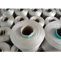 Wholesale Carpet Use Polypropylene PP Yarn , Polypropylene Filament Yarn DTY 1000D BCF from china suppliers