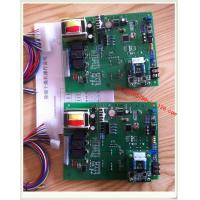Quality China Drying Dehumidifier control board supplier/  Plastic dryer and dehumidifier Circuit Board with cheap price for sale