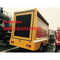 Wholesale Howo Cargo Truck Advertising Led Truck 4x2 EuroIII 100HP With Light from china suppliers