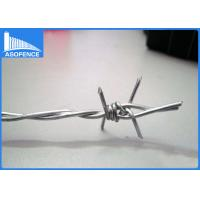 Wholesale Security Razor Blade Barbed Wire Fencing , Spiral Razor Wire 7.5cm-15cm Distance from china suppliers
