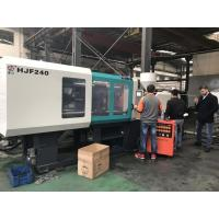 China Benchtop Injection Molding Machine , PET Injection Blow Molding Machine on sale