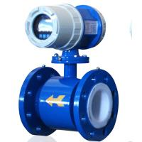 Wholesale Integarted type Electromagnetic flow meter with CS flange type from china suppliers