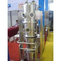 Wholesale 220L Boiling Spray Drying Granulating Machine For Drugs Granulation / And Coating from china suppliers