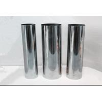 Wholesale ASME SA249 Polished Welded Stainless Steel Tube For Chemical Enterprise from china suppliers
