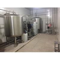 Wholesale Heat Exchanger Ultrapure Pharmaceutical Water Treatment Plant Uv Lamp Edi Ro from china suppliers