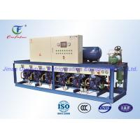 Wholesale High Efficiency Piston Parallel Compressor Single Stage Parallel from china suppliers